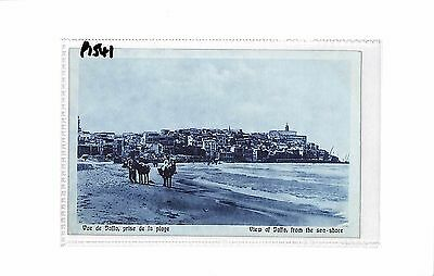 Israel View Of Jaffa From The Sea Shore The Cairo Postcard Trust