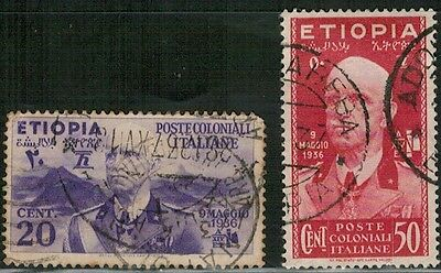 Lot 4040 - Ethiopia (Italian Colony) - 1936 - Annexation used stamp selection