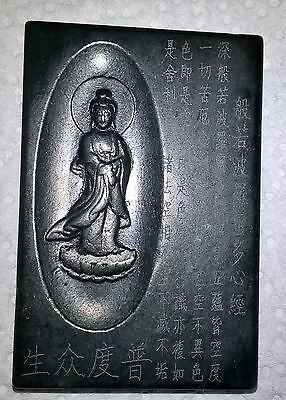 chinese carved hardstone