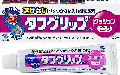 Kobayashi Seiyaku Japan TOUGH GRIP Cushion Pink Denture Adhesive 20g