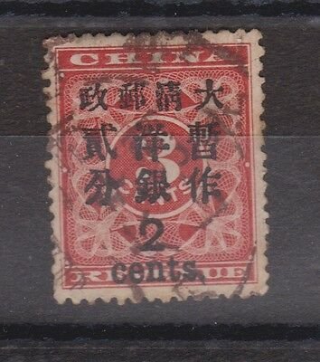 CHINA CHINESE EMPIRE 1897 SG 89 OVERPRINTED 2c ON 3c RED USED STAMP