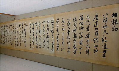 Chinese Long 100% Hand Painting&Scroll Calligraphy By Wang Wenzhi 王文治 A789