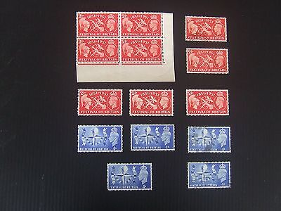 K George stamps 1951 set Festival of Britain Mint and Used SG 513, 514
