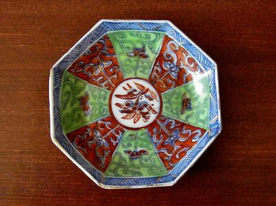 small antique imari octagonal plate japan sauce dish hand painted signed