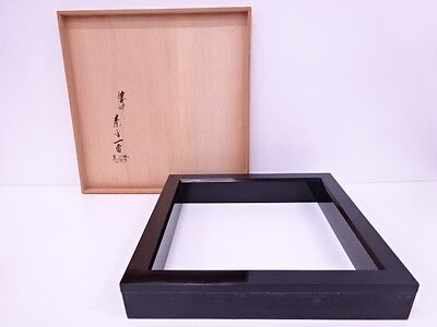 2974552: Japanese Tea Ceremony / Robuchi (Flame For Heater) / Lacquered / Issai