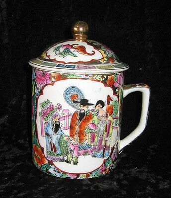Chinese Cup And Lid, Beautifully Gold Decorated