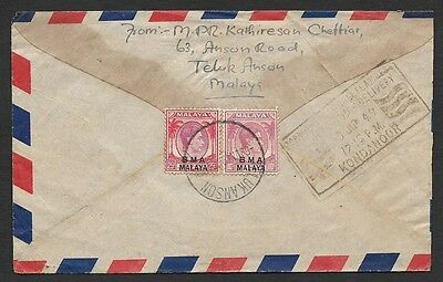 (111cents) Malaya BMA used in Teluk Anson 1949 Cover