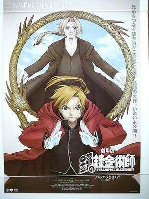 Fullmetal Alchemist The Movie Conqueror of Shamballa - B2 size Japanese Poster
