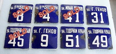 VINTAGE 60`s COBALT BLUE PORCELAIN ENAMEL SIGN PLATE STREET HOME DOOR NUMBER