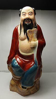 An Antique Chinese Republic Period Porcelain Figure with Mark 1920