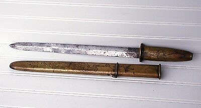 Antique Ancient Japanese Chinese Bronze Double-Edged Sword Etched Patterns