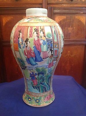 FINE CHINESE CANTON FAMILLE ROSE MANDARIN FIGURES VASE c1850 DAOGUANG