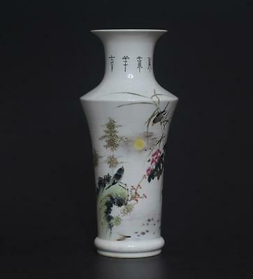 Perfect Antique Chinese Porcelain Famille-Rose Vase Mark s193