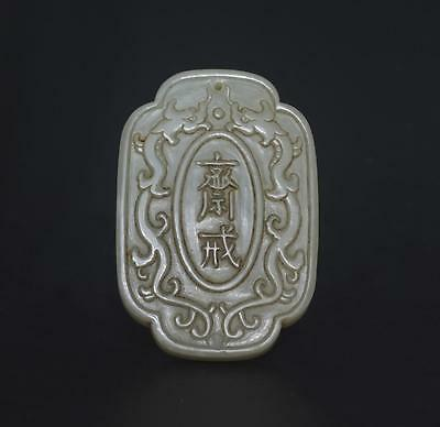 Antique Chinese Carved Natural Nephrite He Tian Jade Pendant s239