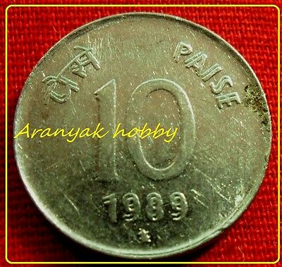 Extremely Rare Double Die 10 Paise Fss Error Coin ! Rare Denomination-Rare Mint!
