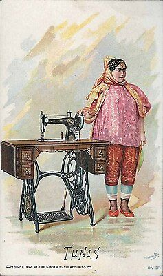 #112 - Singer Sewing Machine 1892 Trade Card -Tunis