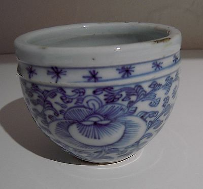 Antique Chinese Blue & White Porcelain Jar with Stamp