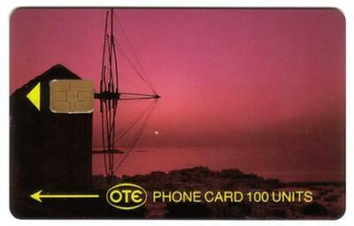 Greece: 100u GPT Windmill. Front Chip. Scarce. No Control. VF, Used Phone Card