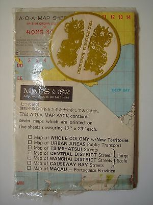 HONG KONG MAP PACK BRITISH CROWN COLONY 1974 WALTER K. HOFFMAN NEW w/ XTRA DECAL