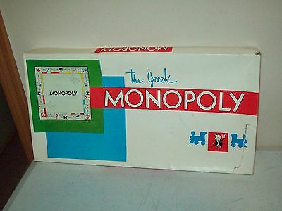 Monopoly the Greek edition vintage and very hard to find NEW OLD STOCK