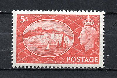 GVI MINT 1951 Festival high value 5/- 5 shilling red stamp SG 510 MH