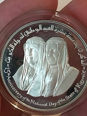 1961 - 1976 Kuwait 2 Dinar Silver Coin 15th Anniversary Of National Day Islamic