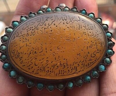 Antique mughal yellow agate Stone engraved calligraphy Quran verses 18th-19th C