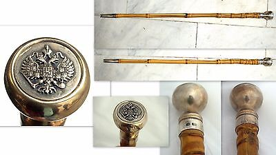 Antique Solid Silver Russian Imperial 84 Bamboo Walking Stick Cane Code of Arms