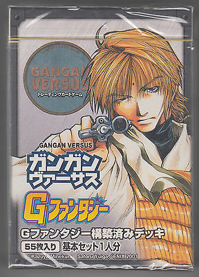 Gangan Versus Card Game G-Fantasy Preconstructed theme Deck Sealed Japanese