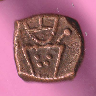 French India-(Dutch Occupation-1693/1698)-Cache-Rarest Copper Coin-33