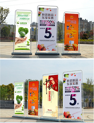 Outdoor Display Sign Poster Stand Frame Water Base Fill With Water/Sand New