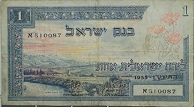 Bank of Israel 1 Lirot #35 - VF / EF