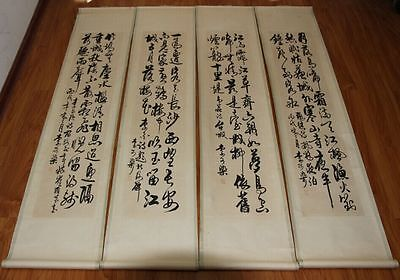 "Chinese hand ""calligraphy "" 4 scrolls of set @ Li Keran 李可染"