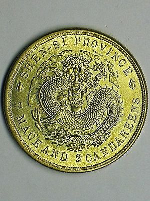 Old China Dollar Size Brass Coin Uncirculated