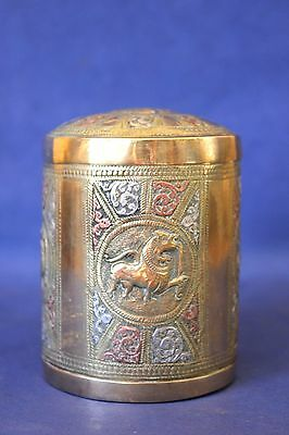 Antique Persian Brass Silver & Copper  tobacco canister box.