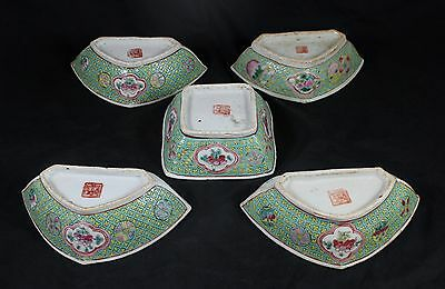 Antique Chinese Famille Rose Porcelain Sweetmeat Dish Set Flower Ball 19th C