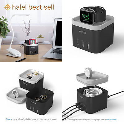 Apple Watch iWatch Charging Docking Stand Station 4 USB Smart Charger Simpeak. .