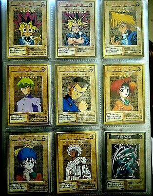 Yu-Gi-Oh Bandai Set 1998 Number 000-059 CHOOSE CARD! Super Rare Blue-Eyes Exodia