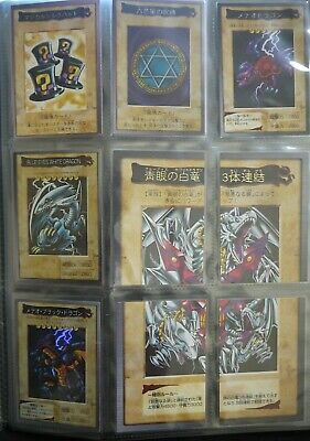 Yu-Gi-Oh Bandai Set 1998 Number 060-118 CHOOSE CARD! TA1 TA2 Blue-Eyes Exodia