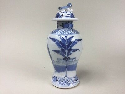 19th C. Chinese Blue and White Baluster Vase & Cover