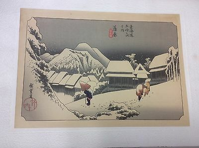 Japanese Woodblock Print Mountains Snow Scene Signed