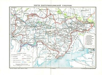 Russia Yekaterinoslav antique map 1910 - Ukraine Dnipro Mariupol Taganrog Don