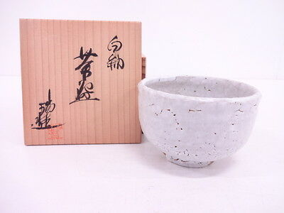 2895645: Japanese Tea Ceremony / Chawan (Tea Bowl) / White Glaze / Artist's Work