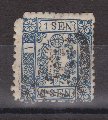 JAPAN JAPANESE STAMP 1872 SG 35 1s 1 SEN BLUE USED SEE SCANS