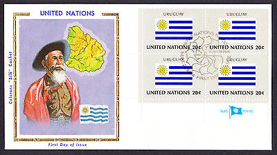 Uruguay 1984 UN United Nations Native National Flag Map cachet cover FDC 1er FDI