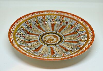Decorative Vintage Chinese Porcelain Plate w. Hand Painted Patterns