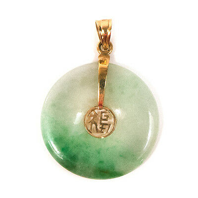 Vintage Marked 14k Gold Chinese Round Jade Necklace Pendant 1.25""