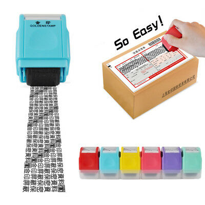 Office Plus Guard Your ID Roller Stamp Messy Code Security W:18mm Color Random