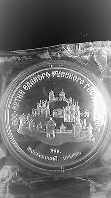 1989 Russian Proof 3 Ruble silver coin