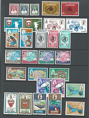 Middle East - Bahrain excellent selection of mint stamps and sets